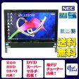 NEC VN770/C Core i5 M460 2.53GHz 地上デジタル(3波地デジ) ブルーレイ 無線LAN 20型ワイド メモリ4GB HDD1TB Office付属 Windows 7 中古デスク一体型パソコン ブラック 【中古】