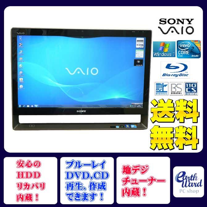 SONY デスクトップパソコン 中古パソコン VPCL129FJ タッチパネル デスクトップ …