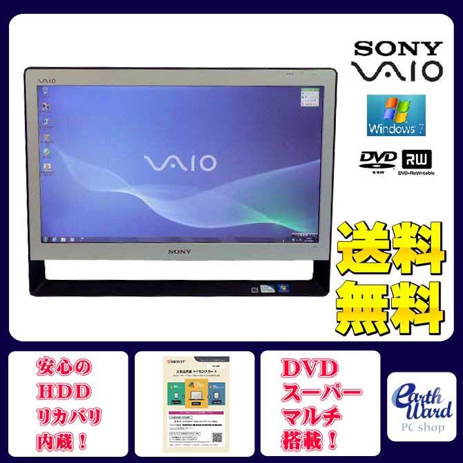 SONY デスクトップパソコン 中古パソコン VPCJ136FJ シルバー デスクトップ 一体…
