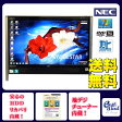 NEC デスクトップパソコン Windows7 中古パソコン デスクトップ 一体型 本体 Kingsoft Office付き Celeron DVD 地デジ 4GB/500GB VN370/B ブラック 送料無料 【中古】
