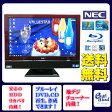 NEC デスクトップパソコン Windows7 中古パソコン デスクトップ 一体型 本体 Kingsoft Office付き Core i3 DVD 4GB/500GB VN550/W ブラック 送料無料 【中古】