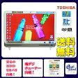 TOSHIBA REGZA PC D712/T3FM Celeron B820 Dual 1.7GHz 地上デジタル(地デジ) DVDマルチ 無線LAN HDMI入力 フルHD 21.5型ワイドFullHD メモリ4GB HDD1TB Office附属 Windows 7 中古デスク一体型パソコン ホワイト 【中古】
