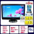 FUJITSU FH550/3BD Core i3 370M 2.4GHz 地上デジタル(地デジ) DVDマルチ 無線LAN Office付属 Windows 7 中古デスク一体型パソコン ブラック 【中古】