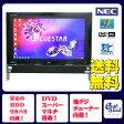 NEC デスクトップパソコン Windows7 中古パソコン デスクトップ 一体型 本体 Kingsoft Office付き Celeron DVD 地デジ 4GB/1TB VN370/F ブラック 送料無料 【中古】