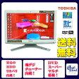 TOSHIBA Qosmio D710/T5 Pentium P6200 2.13GHz 地上デジタル(地デジ) DVDマルチ 無線LAN HDMI入力 フルHD 21.5型ワイドFullHD メモリ4GB HDD1TB Office付属 Windows 7 中古デスク一体型パソコン ホワイト 【中古】