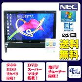 NEC デスクトップパソコン Windows7 中古パソコン デスクトップ 一体型 本体 Kingsoft Office付き Celeron DVD 地デジ 4GB/500GB VN370/C レッド 送料無料 【中古】