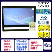 SONY デスクトップパソコン Windows7 中古パソコン デスクトップ 一体型 本体 Kingsoft Office付き Core i5 ブルーレイ 地デジ/BS/CS 4GB/1TB VPCJ138FJ ブラック 送料無料 【中古】