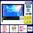 NEC VN370/E Celeron P4600 Dual 2.0GHz 地上デジタル(地デジ) DVDマルチ 無線LAN メモリ4GB HDD1TB 20型ワイド Offce付属 Windows 7 中古デスク一体型パソコン ブラック 【中古】