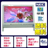 NEC デスクトップパソコン Windows7 中古パソコン デスクトップ 一体型 本体 Kingsoft Office付き Celeron DVD 地デジ 4GB/1TB VN370/D ホワイト 送料無料 【中古】