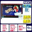 NEC デスクトップパソコン Windows7 中古パソコン デスクトップ 一体型 本体 Kingsoft Office付き Core 2 Duo ブルーレイ 地デジ 4GB/1TB VN770/V レッド 送料無料 【中古】