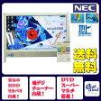 NEC デスクトップパソコン Windows7 中古パソコン デスクトップ 一体型 本体 Kingsoft Office付き Core i5 ブルーレイ 地デジ 4GB/1TB VN770/A ホワイト 送料無料 【中古】