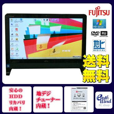 富士通 デスクトップパソコン 中古パソコン FH30/GT ブラック デスクトップ 一体型 本体 Windows7 WPS Office付き Athlon DVD 地デジ 4GB/1TB 送料無料 【中古】