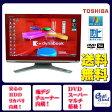TOSHIBA Qosmio D711/T5 Pentium P6300 2.26GHz 地上デジタル(地デジ) DVDマルチ フルHD 無線LAN HDMI入力 メモリ4GB HDD1TB Office付属 Windows 7 中古デスク一体型パソコン レッド 【中古】