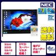 NEC デスクトップパソコン Windows7 中古パソコン デスクトップ 一体型 本体 Kingsoft Office付き Core i5 ブルーレイ 地デジ 4GB/1TB VN770/B ブラック 送料無料 【中古】