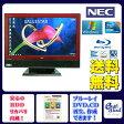 NEC デスクトップパソコン Windows7 中古パソコン デスクトップ 一体型 本体 Kingsoft Office付き Core i5 ブルーレイ 地デジ/BS/CS 4GB/1TB VW770/C レッド 送料無料 【中古】