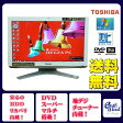 TOSHIBA Qosmio D711/T5 Pentium B940 2GHz 地上デジタル(地デジ) DVDマルチ 無線LAN HDMI入力 フルHD 21.5型ワイドFullHD メモリ4GB HDD1TB Office付属 Windows 7 中古デスク一体型パソコン ホワイト 【中古】