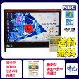 NEC デスクトップパソコン Windows7 中古パソコン デスクトップ 一体型 本体 Kingsoft Office付き Celeron DVD 地デジ 4GB/500GB VN370/A レッド 送料無料 【中古】