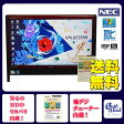 NEC VN370/A Celeron 1.87GHz DVDマルチ 無線LAN 地デジ 20型ワイド メモリ4GB HDD500GB Office付属 Windows 7 Home Premium 中古一体型パソコン レッド 【中古】