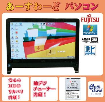 液晶一体型 Windows7 デスクトップパソコン 中古パソコン 富士通 WPS Office付き Athlon DVD 地デジ 4GB/1TB 送料無料 【中古】