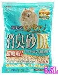 [GEX]ラビレットヒノキア消臭砂DX5.5L【超吸収・天然抗菌・消臭成分配合】