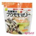 [三晃商会]サプリメントゼリー充実果汁フクモモゼリー(16g×10個入り)