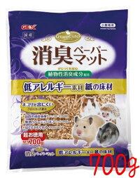 [GEX]小動物用床材ハムキュート・消臭ペーパーマットお徳用700g