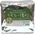 栄養バランスが良いウサギの主食ハッピーホリデイチモシー1番刈800g