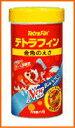 金魚のエサテトラフィン200g