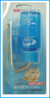 ハムスター用給水器タイニ(80cc)