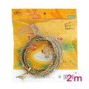 【KAWAI】チモシーロープ2m その1