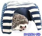 [レインボー]小動物用ハウス・シンプルテントマリン(ブルー)