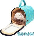 [レインボー]小動物用キャリーバッグラビットアーチキャリーバッグ(ブルー)