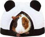[レインボー]冬用小動物用ハウスみんなのテントハウスアニマル(パンダ)