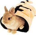 [レインボー]冬用小動物用トンネルみんなのトンネルアニマル(トラ)