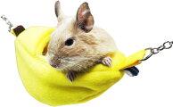 [レインボー]モモンガ・デグーにおひるねバナナ