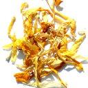 【業務用ハーブティ】マリーゴールドティー〔お徳用500g〕美しい黄金色のお茶