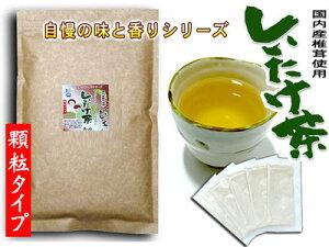 【送料無料】 しいたけ茶 [2g×50p] 椎茸茶 顆粒タイプ (自慢の味と香りシリーズ) 532P19Apr16
