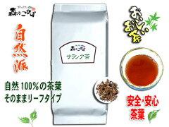 ダイエット人気No-1のサラシア茶【業務用健康茶】サラシア茶(1kg)<お徳用>[コタラヒム茶]