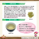 ■7 松葉茶 (3g×60p) 赤松「ティーバッグ」焙煎茶 中国産 無農薬 自然栽培品 松の葉茶 まつば マツバ まつのは茶 マツノハ茶 健康茶 ティーパック 森のこかげ 健やかハウス 健康TB 3