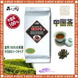 【中國茶業務用】 鉄観音茶 ? お徳用 1kg入 ? テツカンノン茶