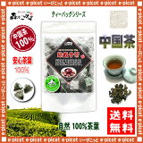 【】 鉄観音茶 ( 2g×25p )「 ティーバッグ 」〔 中國茶 〕 ◎ テツカンノン茶 10P06May15