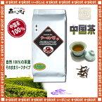 【中国茶業務用】 烏龍 茎 (くき) 茶 ≪お徳用 1kg入≫ ウーロン茎茶 森のこかげ 健やかハウス