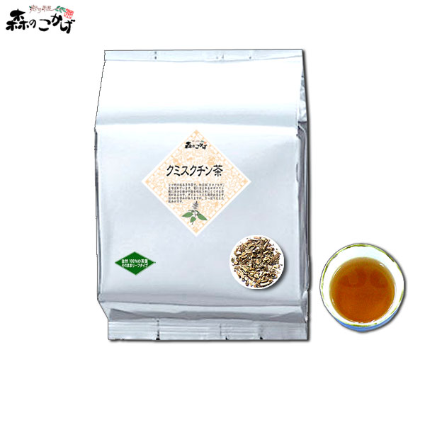 茶葉・ティーバッグ, ハーブティー  (1kg) 100