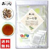 6【送料無料】 ゴーヤ茶 (3g×40p)「ティーバッグ」≪にがうり茶 100%≫ にがごうり ごーやちゃ ゴーヤー 健康茶 ティーパック 森のこかげ 健やかハウス
