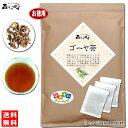 【お徳用TB送料無料】 ゴーヤ茶 (3g×80p 内容量変更)「ティーパック」≪にがうり茶 100……