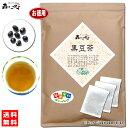 【お徳用TB送料無料】 黒豆茶 (3g×80p)「ティーパック」≪くろまめ茶 100%≫ 森のこかげ 健やかハウス