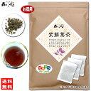7【お徳用TB送料無料】 しそ葉茶 (2g×80p)「ティーパック」(紫蘇葉 シソ) 森のこかげ 健やかハウス