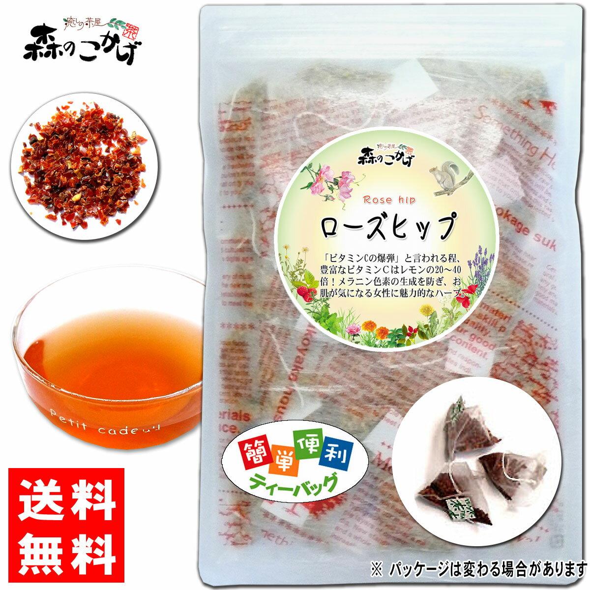 茶葉・ティーバッグ, ハーブティー 2 3g30p C