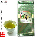 【訳あり期限2021.10】 こんぶ茶 [業務用 500g] 昆布茶 顆粒タイプ (自慢の味と香りシリーズ) こんぶちゃ 森のこかげ 健やかハウス