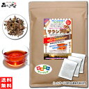 【送料無料】OSK よもぎ健康茶 192g(6g×32袋)まとめ買い10点セット【小谷穀粉】
